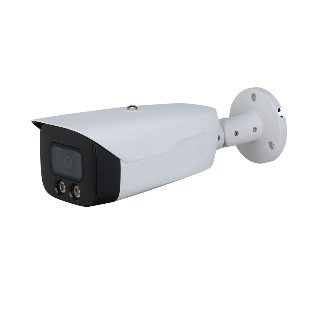 2MP Full-color HDCVI Bullet Camera HAC-HFW1239MH(-A)-LED